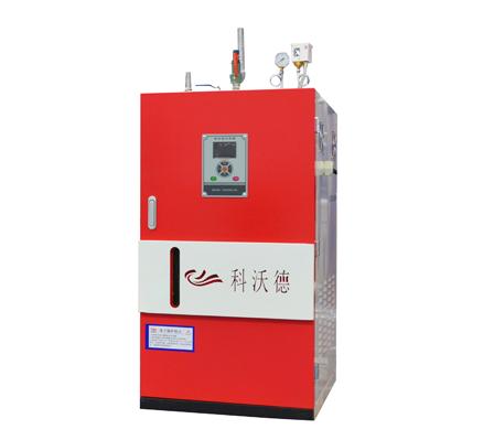 电蒸汽发生器环保低碳